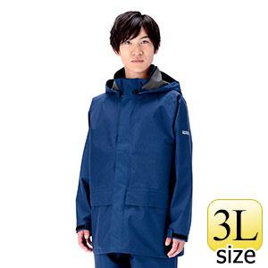 レインベルデN(R) ゴアテックス(R) 帯電防止仕様 上衣 ネイビー 3L