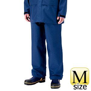レインベルデN(R) ゴアテックス(R) 帯電防止仕様 下衣 ネイビー M