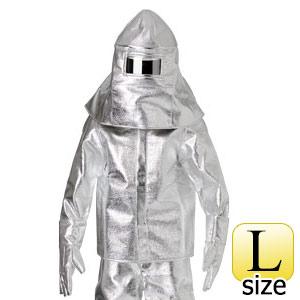 耐熱保護衣 アルミ耐熱保護衣 FWW1(上衣) L