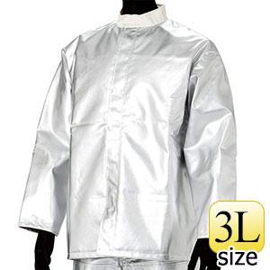 炉前遮熱作業衣 アルミ上着 AWW1 3L (受注生産)