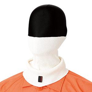 耐熱保護衣・用品 ガーディア(R) ネックガード フリー CHCGUA13