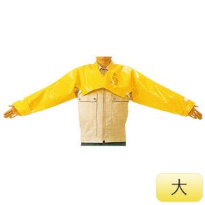 絶縁上衣 (一般型) 大 YS−121−46−05