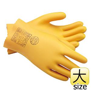 耐電ゴム手袋 低圧二層手袋 Aタイプ 大