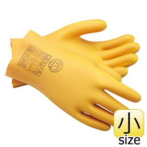 耐電ゴム手袋 低圧二層手袋 Aタイプ 小
