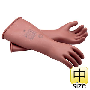 耐電ゴム手袋 高圧用ゴム手袋 中