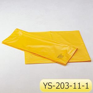 高圧プラスチックシート YS−203−11−1