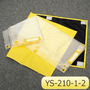 低圧透明シート YS−210−1−2