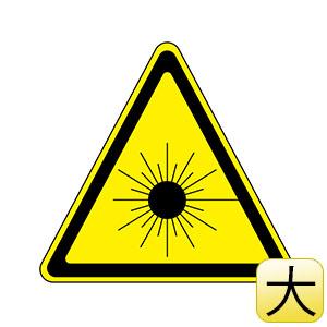 JISレーザー標識 レーザ−A 大 027107