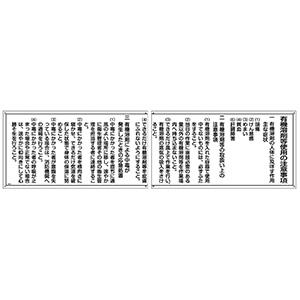 有機溶剤使用注意事項標識 有機1A 032011