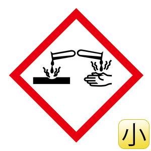 化学物質関係標識板 GHS−4(小) 腐食性 5枚1組 037304