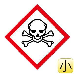 化学物質関係標識板 GHS−6(小) どくろ 5枚1組 037306