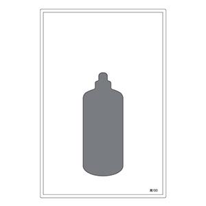 LP高圧ガス関係標識板 高100 039100