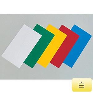 エンビ無地板 エンビ−13 白 (文字なし) 057131
