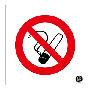 消防サイン標識 消防−1 (文字無)禁煙 059001