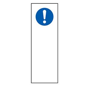 短冊型標識 GR264 マークのみ 093264