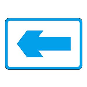 路面標識 路面−26 ← 101026