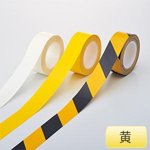 吸着ラインテープ KLT502−Y 黄 105152