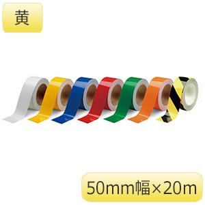 ビバスーパーラインテープ BSLT502−Y 黄 105203