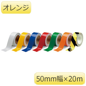 ビバスーパーラインテープ BSLT502−YR オレンジ 105205