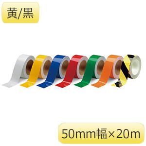 ビバスーパーラインテープ BSLT502−TR 黄/黒 105207