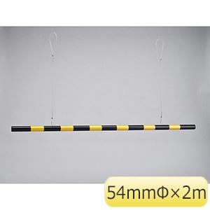 高さ制限バー TSB−1 113010