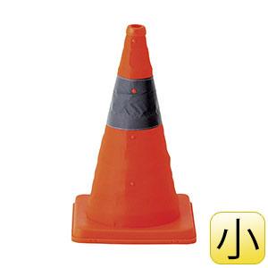 伸縮コーン YR オレンジ小 116206