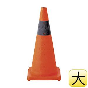 伸縮コーン YR オレンジ 大 116207