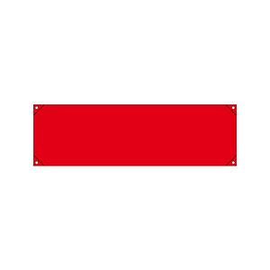 横断幕100 (赤) 123101
