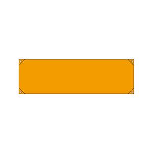 横断幕100 (オレンジ) 123102