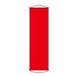 懸垂幕 幕100 赤 124101