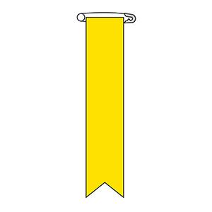 リボン−100 (黄地文字無) 黄 10本入 125103