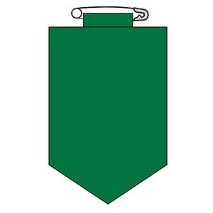 ビニールワッペン 胸100 (緑地文字無) 緑 126102