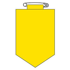 ビニールワッペン 胸100 (黄地文字無) 黄 126103