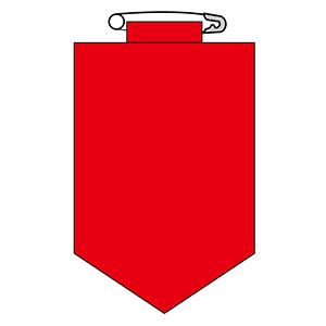 ビニールワッペン 胸100 (赤地文字無) 赤 126104
