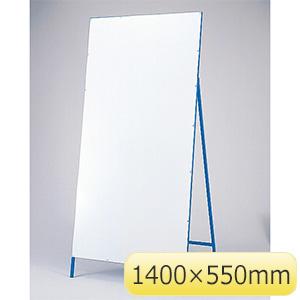 工事用標識 (多目的看板) 工事−6 1400×550mm 129006