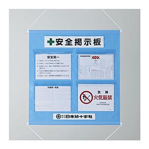工場管理懸垂幕 KKM−1SB 810×760mm 水色 130013