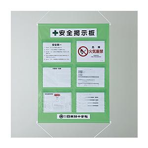 工場管理懸垂幕 KKM−2YG 1075×760mm 若草 130022