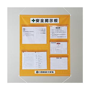 工場管理懸垂幕 KKM−3YR 1075×870mm オレンジ 130031