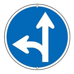 道路標識 道路311−A 左 133151