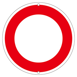 道路標識 道路320−2 空白 133202