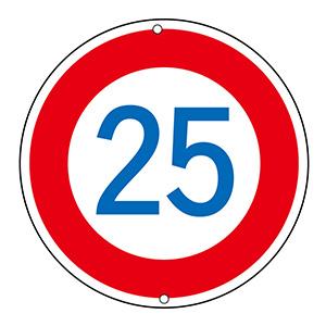 道路標識 道路323−25K 133226