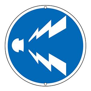 道路標識 道路328 警笛鳴らせ 133250