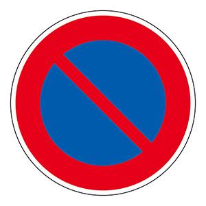 道路標識 道路316(AL) 駐車禁止 133650