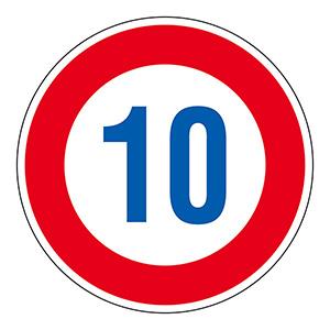 道路標識 道路323−10K(AL)  133671