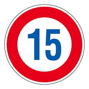 道路標識 道路323−15K(AL)  133672