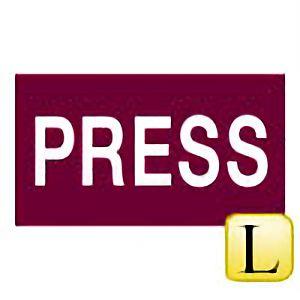 伸縮式刺繍腕章 GW−105(L) PRESS 139905