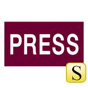 伸縮式刺繍腕章 GW−105(S) PRESS 139955