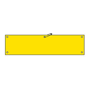 腕章−100 黄 無反射タイプ 140103
