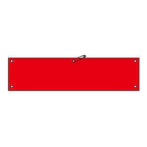腕章−100 赤 無反射タイプ 140104