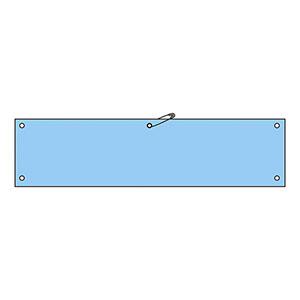 腕章−100 ライトブルー 無反射タイプ 140109